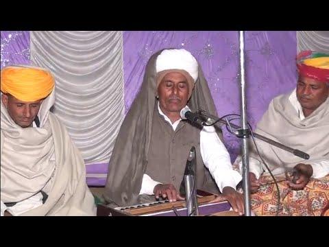 हरलाल जी महाराज करकेड़ी का बहुत ही  शानदार भजन !! भक्ति रो ज्ञान दाता दीजियो... मो  9982518759
