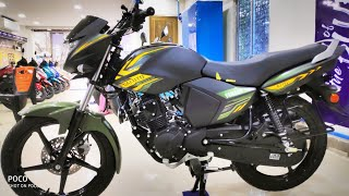 Yamaha Saluto UBS Special Edition | Best 125cc Mileage Bike | Detailed Review