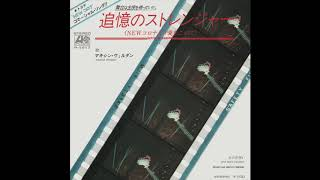 Vocal Pop (Japan, 1982) American singer. This song was used in a Ja...