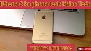 किसी भी Apple Iphone को Hard Reset कैसे करे  आसान तरीका Hindi