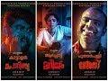 Porinju Mariyam Jose Trailer |Joshiy   Joju   Nyla Usha   Chemban Vinod   Jakes Bejoy|