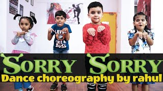 SORRY SORRY SONG | ABCD | CUTE KIDS DANCE PERFORMANCE | RDC | NAVI MUMBAI | CHOREOGRAPHY BY RAHUL