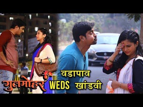 Gulmohar Serial | Vadapav & Khandwi | Zee Yuva | Sayali Sanjeev& Sangram Salvi