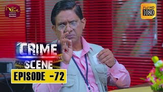 Crime Scene - ක්රයිම් සීන් | Episode -72 | 2019-03-04 | Rupavahini TeleDrama Thumbnail
