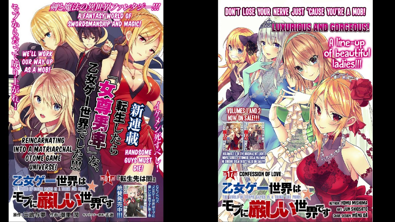 The World of Otome Games is Tough For Mobs Volume 3 Chapter 9 - YouTube