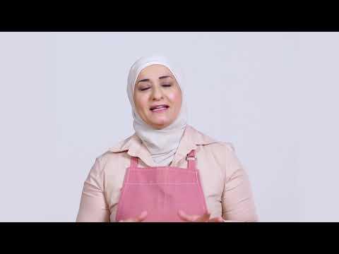 Avatar - Manal Alalem