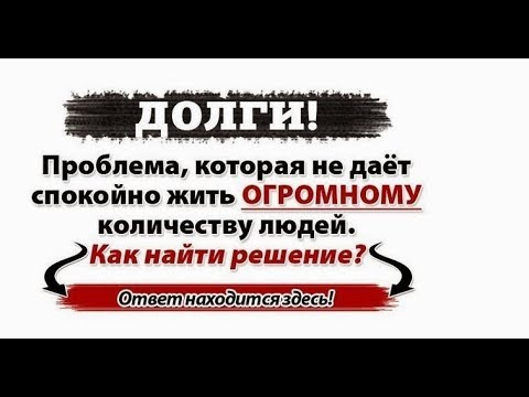 новости часа и дня Банки ру, лента новостей Банки ру