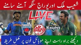 Watch Live Global t20 Canada 2019  || The Cricket Show With Babar Hayat