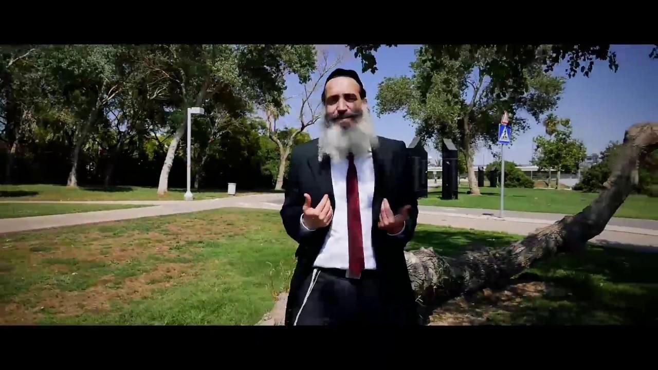 מה ההבדל בין פחד לחרדה HD הרב יצחק פנגר בקטע קצר וקולע חובה!