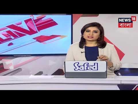 এক নজরে আজ সারাদিনের খবর    Newsroom Live