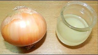 عصير البصل لزيادة القدرة الجنسية وعلاج الضعف الجنسي
