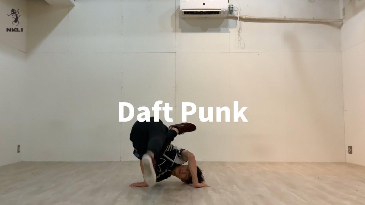 【1日1曲】【Freestyle Dance】Daft Punk : Pentatonix