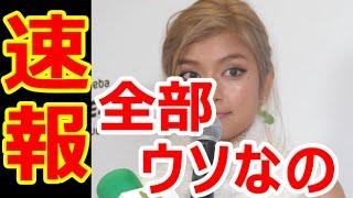 タレントのローラが18日、東京・原宿で行われた公開スタジオ『AmebaFRES...