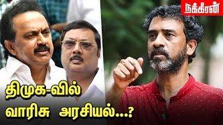 திமுக என்ற கட்சி இன்னும் தேவையா? Ve Madhimaran Interview | DMK Politics | Stalin vs Azhagiri | NT 53