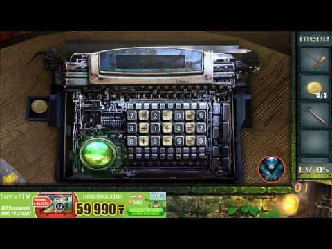 Escape Game 50 Rooms 2 Level 5 Walkthrough - YouTube