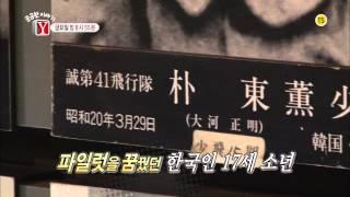SBS [궁금한이야기Y] - 28일(금) 예고