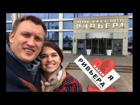 Отель Ривьера в Казани за Fargocoin