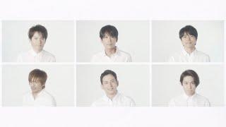 2016年6月8日 リリース 46th Single「Beautiful World」より ーーーーーーーーーー 作詞:SHIKATA 作曲:SHIKATA/REO 編曲:REO ーーーーーーーーーー ○BUY...