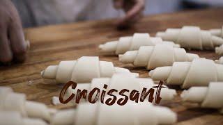 신기한빵  크루아상 만드는 과정 Bakery Crois…