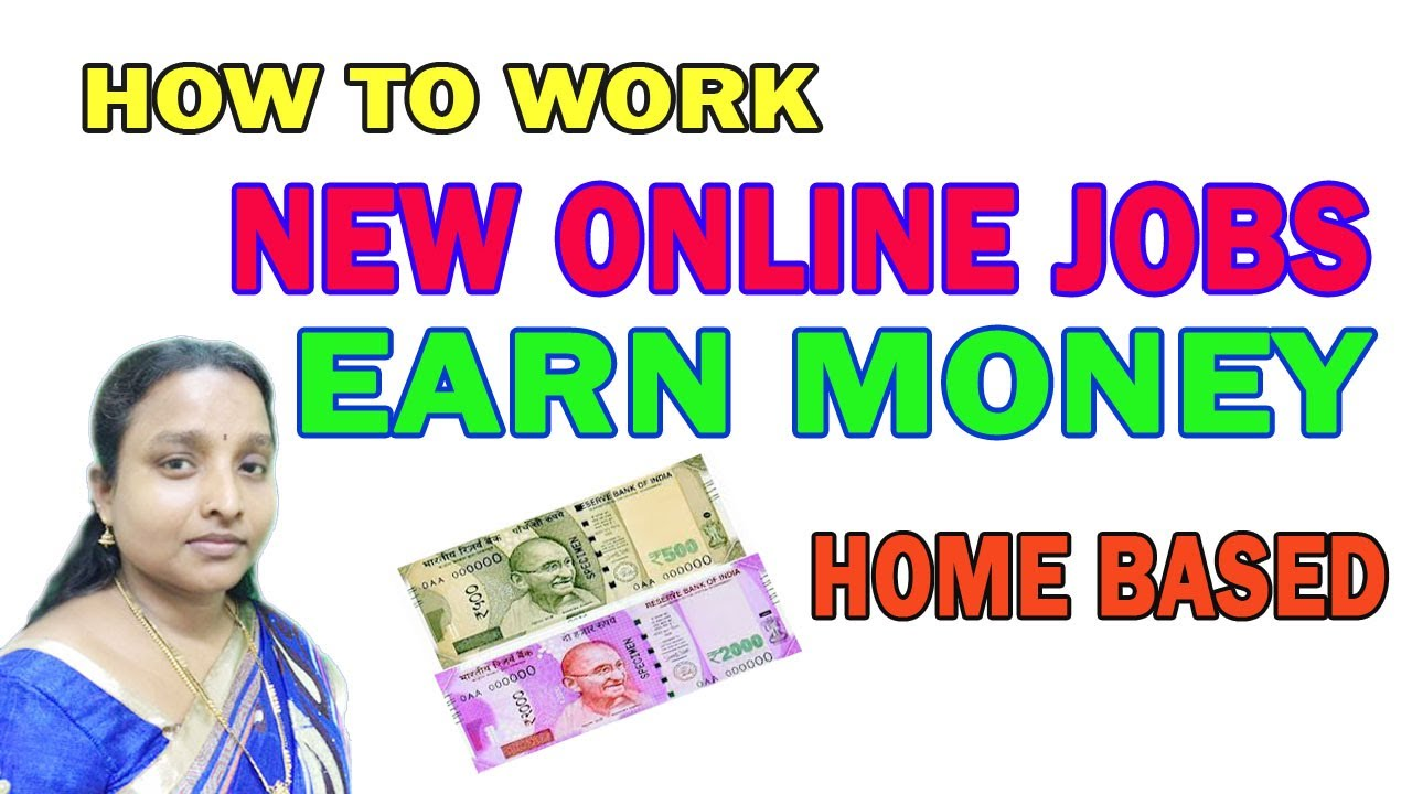 How To Work Online Jobs & Earn Money In Tamil Latest 2017