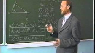 Лекция 4. Скалярное произведение векторов.