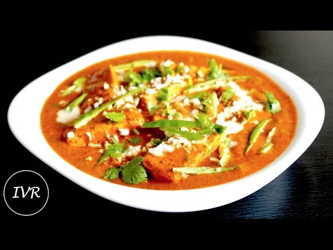 Paneer lababdar recipe restaurant style paneer lababadar cottage paneer lababdar recipe restaurant style paneer lababadar cottage cheese curry paneer recipe indian vegetarian recipes forumfinder Choice Image