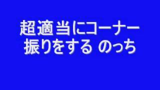 2004.12.10放送のPerfumeのドッキドキオンエアより。 「THE 適当のっち ...