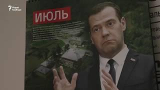Навальный.Live. За кадром