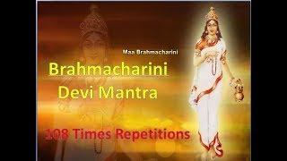 Brahmacharini Devi Mantra 108 Times Repetitions | Navratri Day 2 Mantra