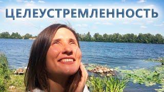 АЛЛАТРА   О ВАЖНОсти ежедневных Духовных Практик! VLOG 28