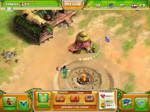 Скачать игры про ферму страница 3
