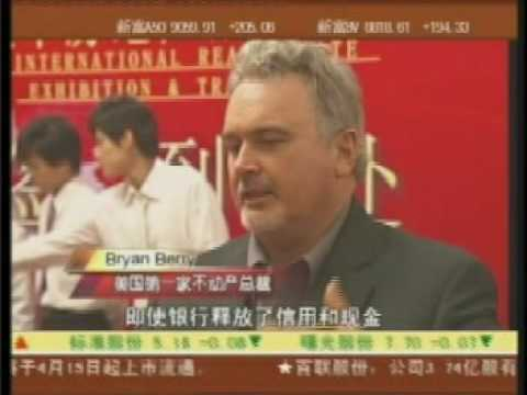 America Is For Sale Expo 2009 - Beijing China :: 7,000+ buyers, 100Mil+ USD in contracts signed