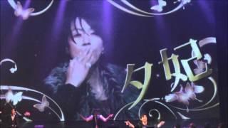2016/1/29 舞台「私のホストちゃんTHE FINAL~激突!名古屋栄編~」公開ゲネプロ