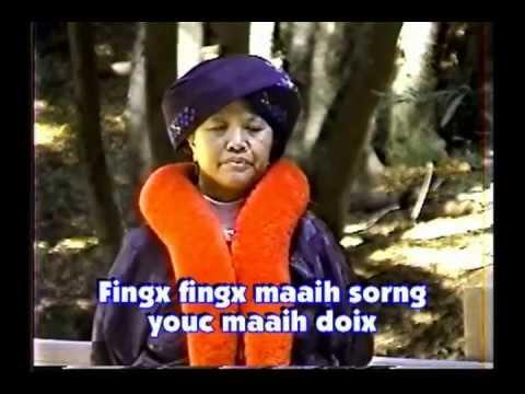 Mienh Song/ tradition