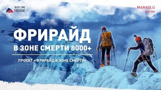 видео Горные лыжи в Гималаях (Индия)