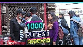 NEPALI PRANK//1000 RUPEES DIGGER #6 EPIC REACTION