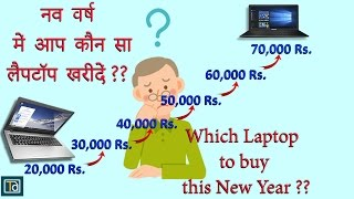 Laptop comparison for indian consumer in different price range
