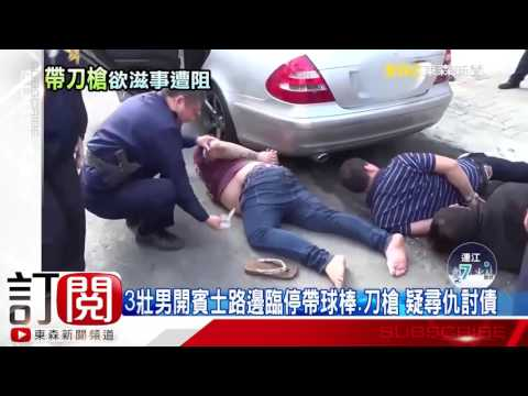 3壯男開賓士車帶槍刀 遭警攔不屑「什麼事啦」
