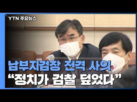 저유가·개소세 인하...설 자리 잃어가는 경차 / YTN - YouTube