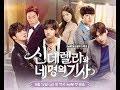 Cinderella and Four Knights - Trailer Completo[ Sub Español]