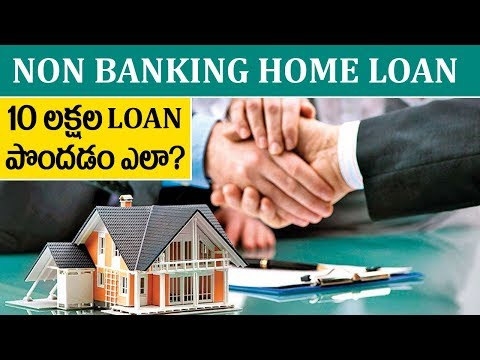 Non Banking Home Loans | How To Get Home Loans | Housing Loan For Salary Holder | Terms & Conditions