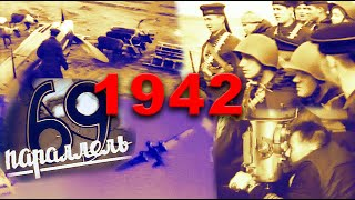 69 параллель (СССР.1942) Документальный фильм о защите Севера. Раскрашено