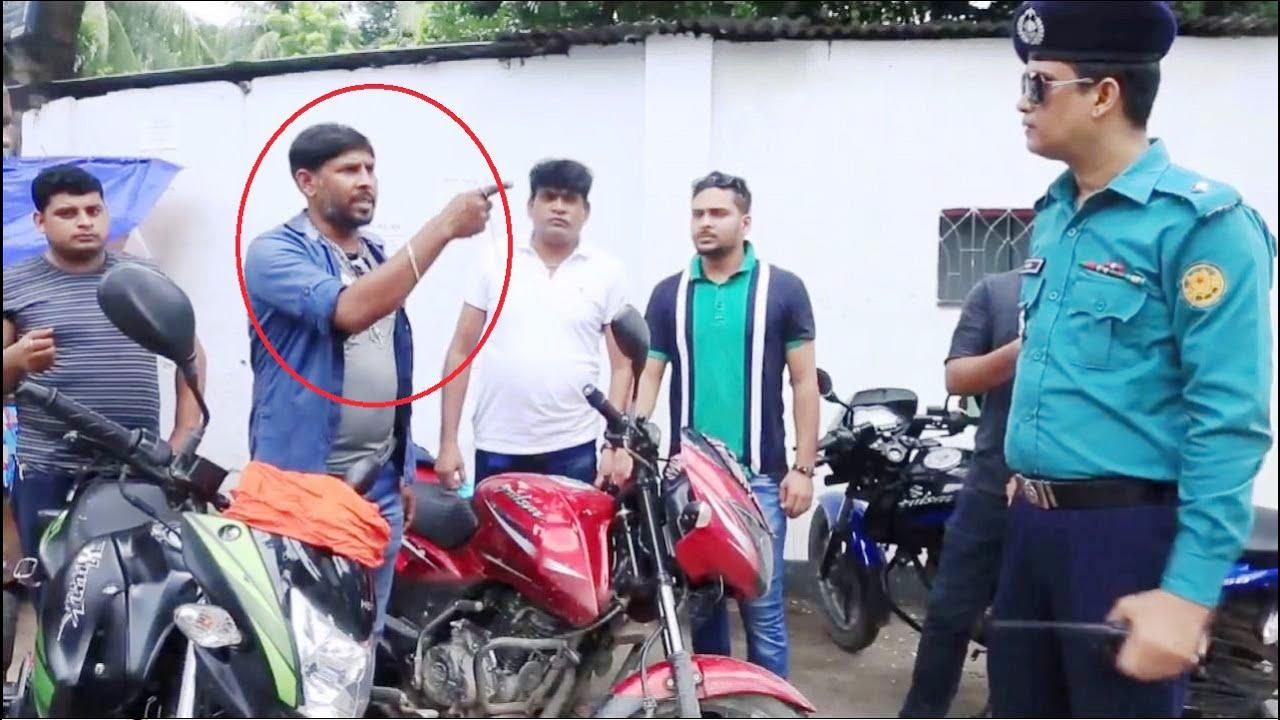 দেখুন ওসি সাহেব কিভাবে ধোলাই দিলো এই গুন্ডাপান্ডা দের|| BD Police News Update