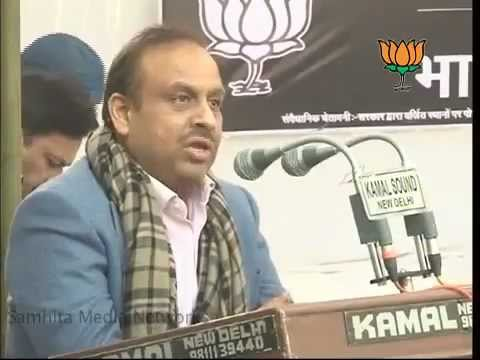 Speech During Shok Sabha On Delhi Gang-Raped Victim Death: Sh. Vijendra Gupta: 31.12.2012