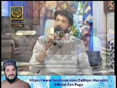 Jahan Roza e Pak Khair ul Wara Hai by Zulfiqar ali