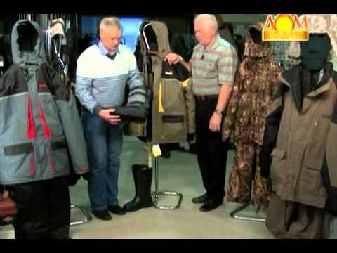видео: одежда для зимней рыбалки
