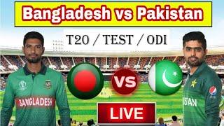 Gtv live | Bangladesh vs pakistan 2020 live | Ban vs Pak live streaming