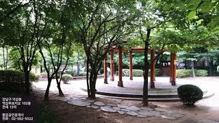 [역삼동 아파트 부동산] 강남구 역삼동 역삼푸르지오 1…