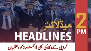 ARY News Headlines | Rs10.56 billion released for ADB-funded projects in KP | 2 PM | 14 Dec 2019