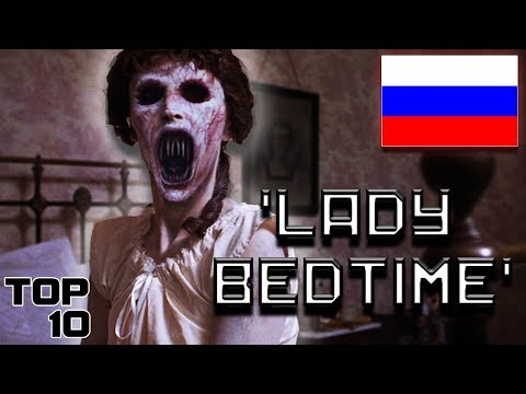 Top 10 Scary Russian Urban Legends